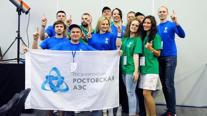 Работники Ростовской АЭС — участники чемпионата AtomSkills-2018