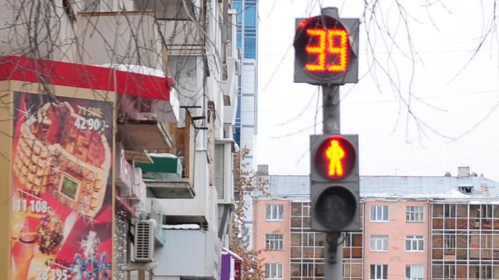 На улице Амундсена установили ещё один новый светофор
