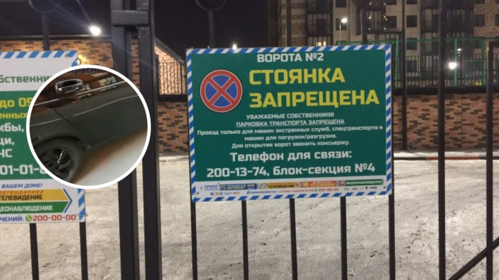 «Очередные выходки мстителя-идиота»: борцы с автохамами из Покровки в этот раз поцарапали двери авто