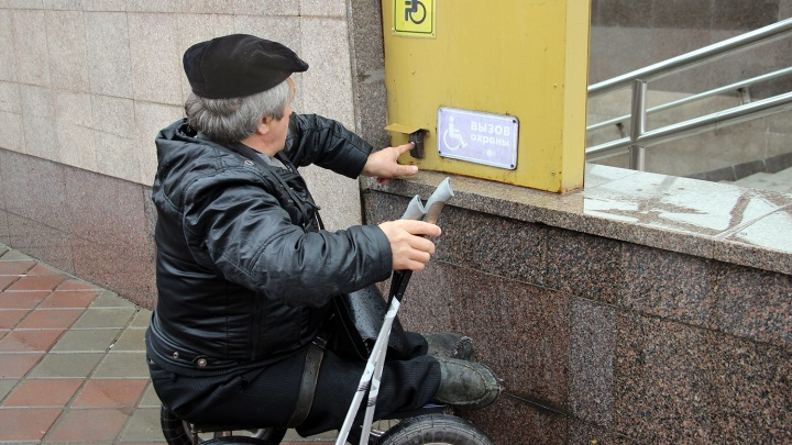 Прокуратура начала проверку после публикации НГС.ОМСК о недоступной среде