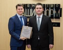 Глава Башкирии поблагодарил «МегаФон» за вклад в подготовку саммитов