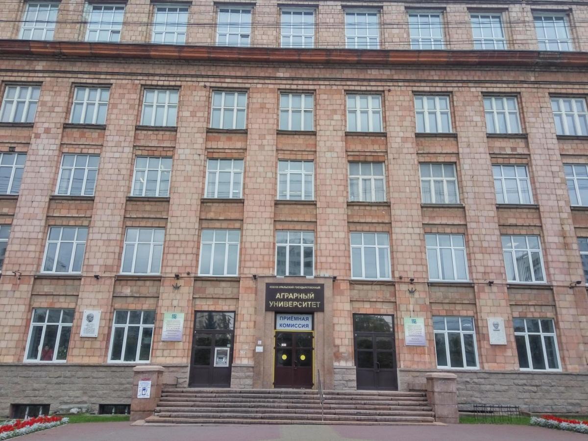 У Рособрнадзора возникли претензии к двум направлениям подготовки в ЮУрГАУ