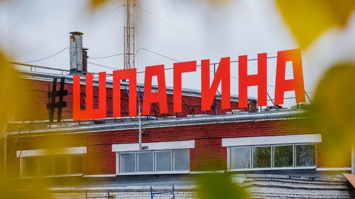 На заводе Шпагина пройдет фестиваль электронной музыки и визуального искусства
