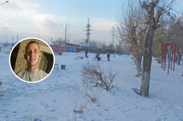 Пропавший парень проживал в Берёзовке