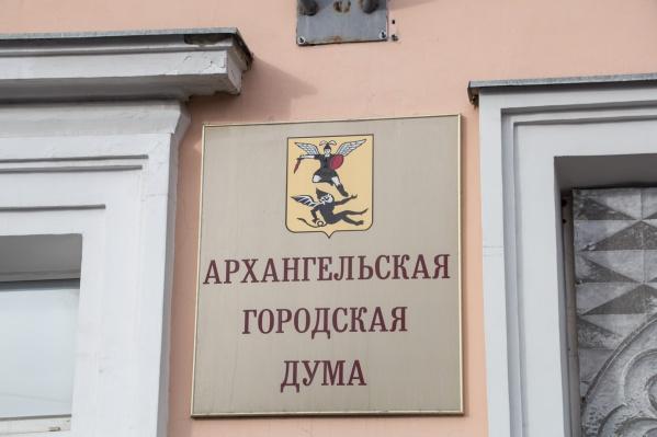 «Единая Россия» заняла в городской думе 11 из 30 мест