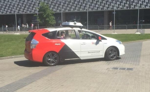 Где водитель? Тестируем в прямом эфире беспилотный автомобиль Яндекса