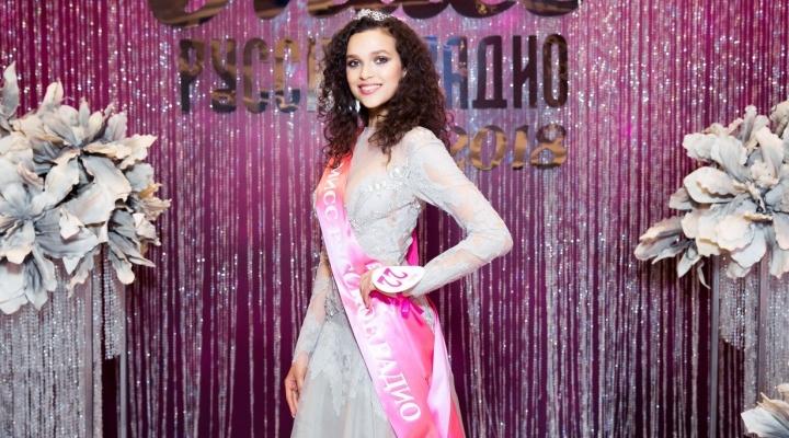 В Екатеринбурге стартовал сбор заявок на конкурс красоты «Мисс Русское Радио — 2019»