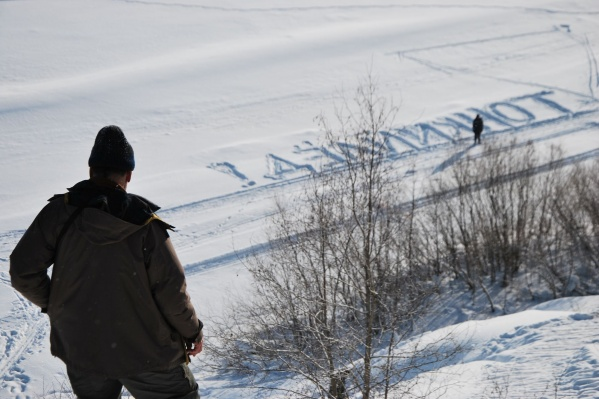 Зима близко — на водоемах скоро будет очень небезопасно
