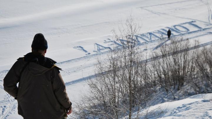 В Архангельской области завершается навигация для маломерных судов: расписание по районам