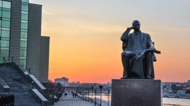 Памятка выезжающим из Челябинска: за что мы хвалим наш город