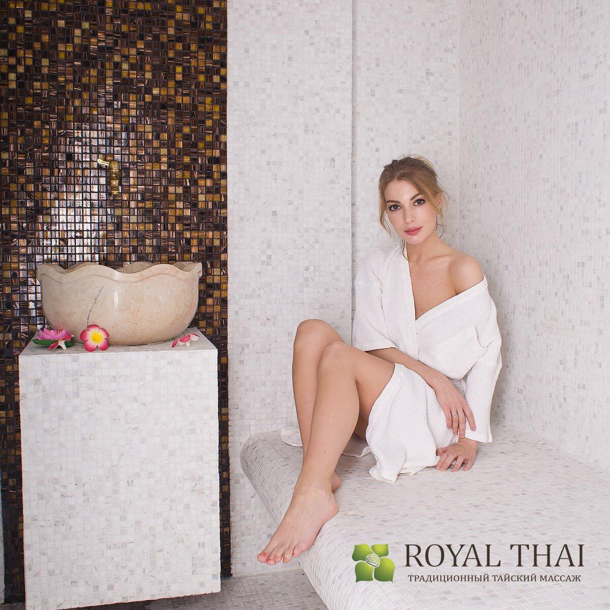 Салоны тайского массажа Royal Thai установили специальные цены на абонементы по коррекции фигуры