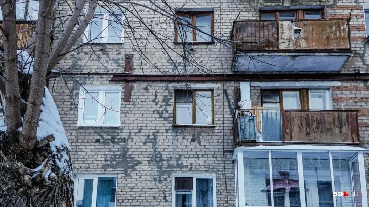 «Нашли нарушения»: ИГЖН Прикамья требует отменить договоры на управление УК «ТехКомфорт»