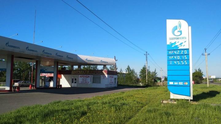 В день прямой линии с Путиным «Газпромнефть» снизила стоимость бензина на 50 копеек