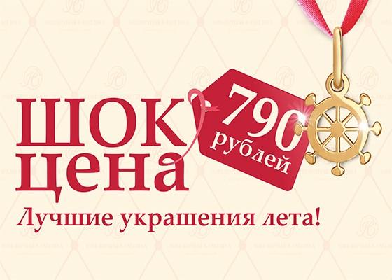 В Екатеринбурге пройдёт распродажа золота по рекордным ценам