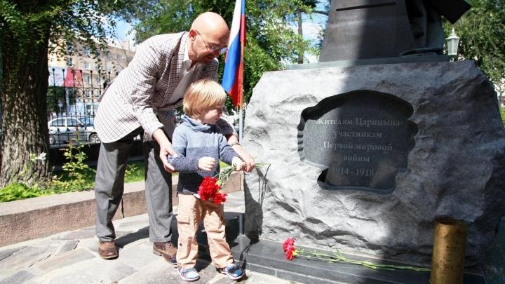 Волгоградцы требуют освещения обороны Царицына и Гражданской войны