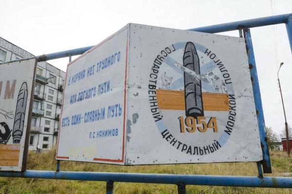 Взрыв произошел 8 августа недалеко от старинного поморского села Нёнокса<br>