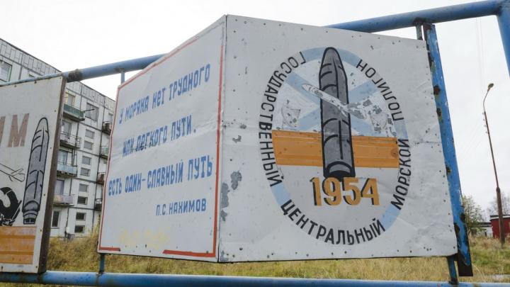 «Буревестник» год лежал на дне моря»: Госдеп упрекнул Россию во лжи про Нёноксу