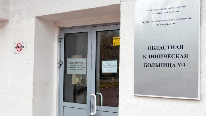 «Схватил пинцет и ударил в спину»: в Челябинске пациент отправил на больничный врача