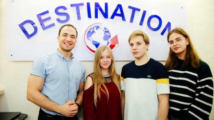 В Самаре открылась первая языковая школа Destination
