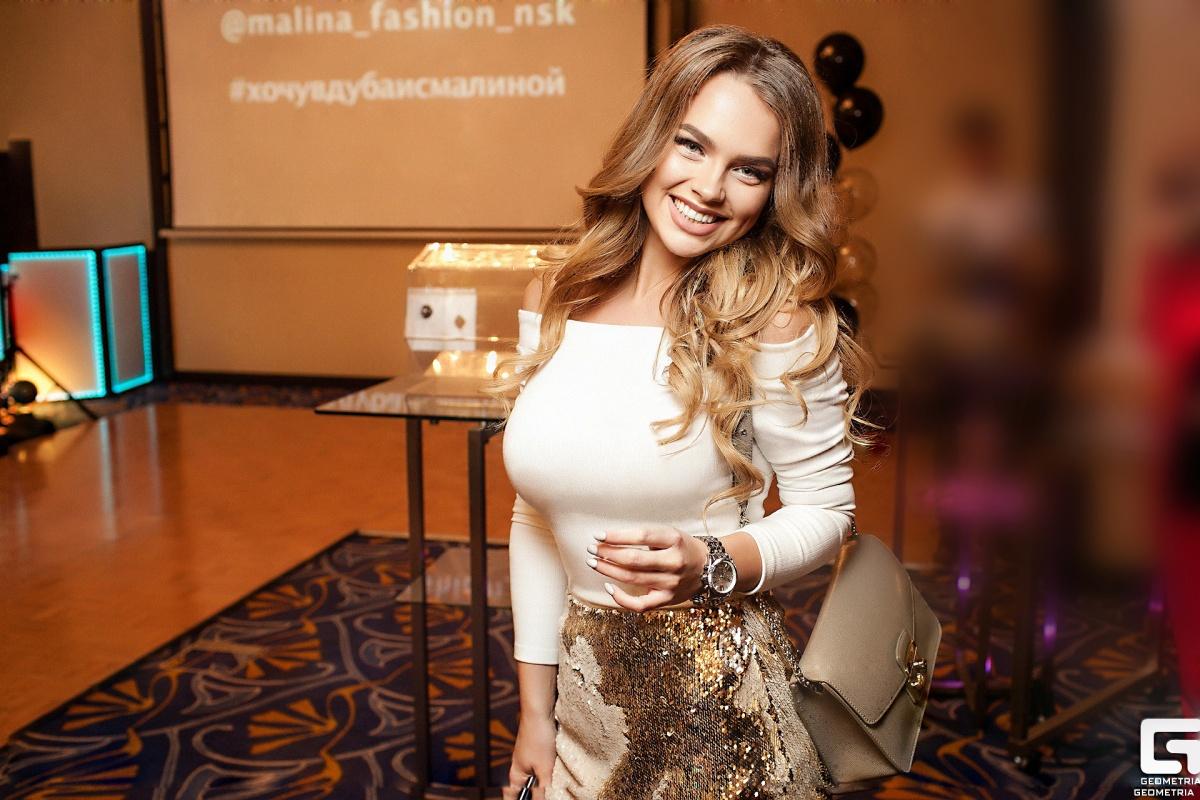 Вечеринка в стиле MALINA Fashion