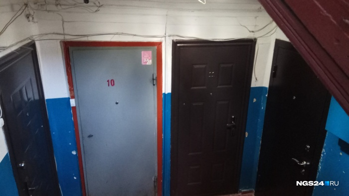 Трагедия произошла в квартире  № 11