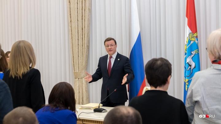 Азарова попросят продлить конкурс на пост министра культуры Самарской области