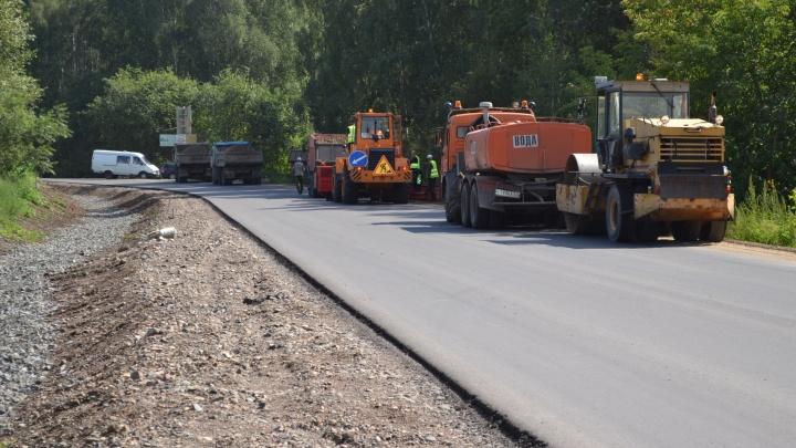 В Красноярском крае начинается масштабный ремонт дорог за 3 миллиарда