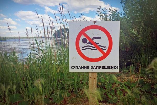«Голубые озера» закрыли для отдыхающих