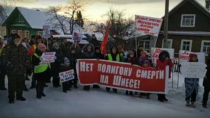 «Чем больше наказывают — тем больше людей на Шиесе»: как прошёл митинг в Ильинско-Подомском