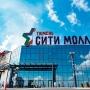 ТРЦ «Тюмень Сити Молл» исполнится два года: среди гостей праздника разыграют автомобиль