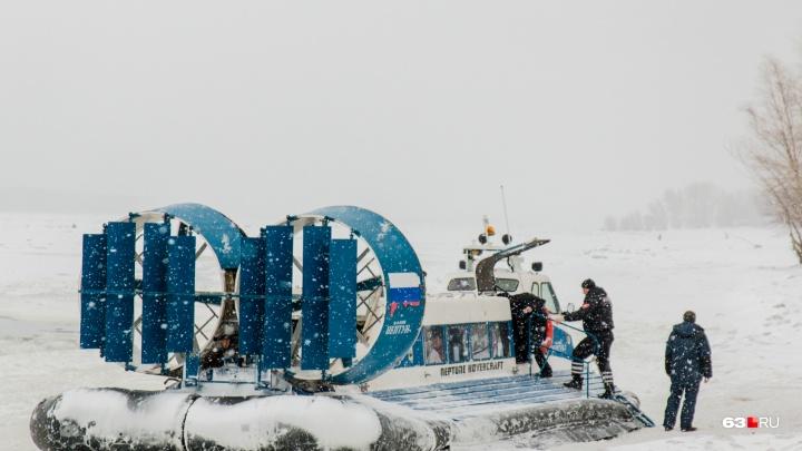 В Самаре до Рождествено запустили суда на воздушной подушке