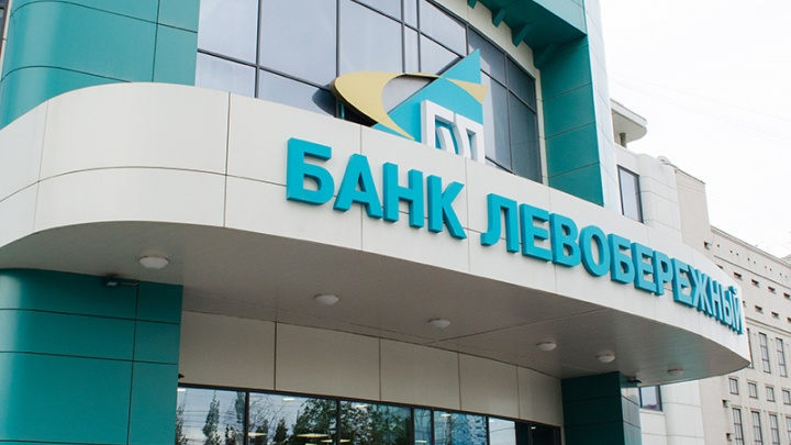 Банк «Левобережный» попал в Forbes