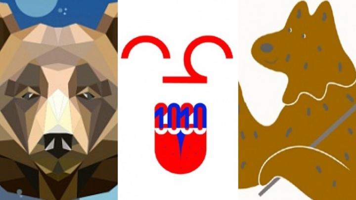 В Ярославле выберут логотип 1010-летия: рассматриваем 15 вариантов