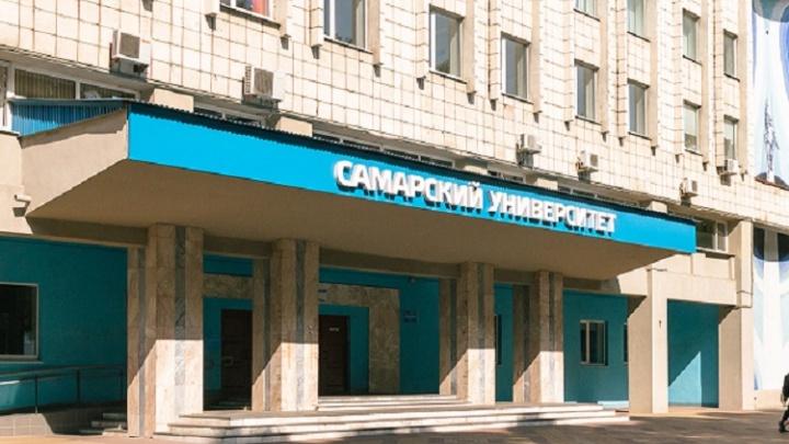 За спортплощадкой около Самарского университета будут приглядывать федералы