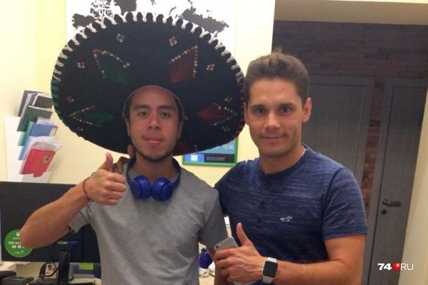 Мексиканцы приезжали на чемпионат дружными командами болельщиков
