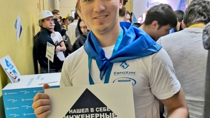 Волгоградским студентам предлагают карьеру на новом предприятии