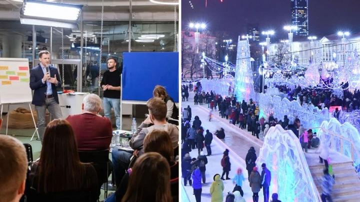«Штурмуем» ледовый городок: 20 идей, как сделать Новый год в Екатеринбурге ярче