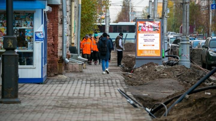 Новый ремонт на Мира оценили в 164 миллиона рублей