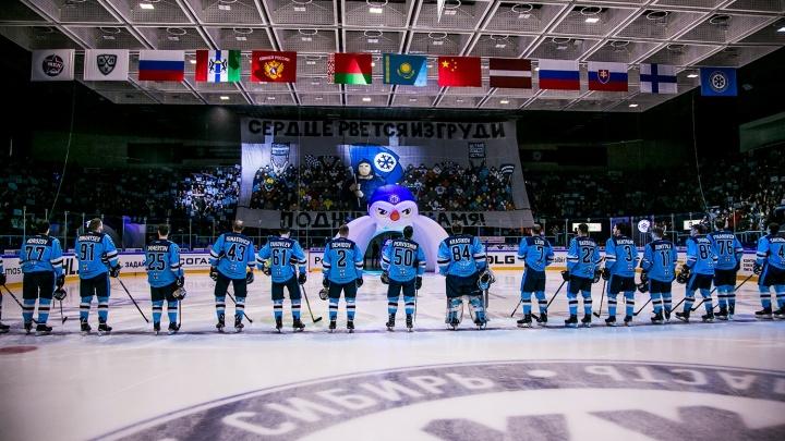 Хоккейная «Сибирь» проиграла ЦСКА