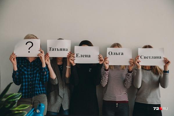 Люди с этими именами задолжали десятки миллионов рублей