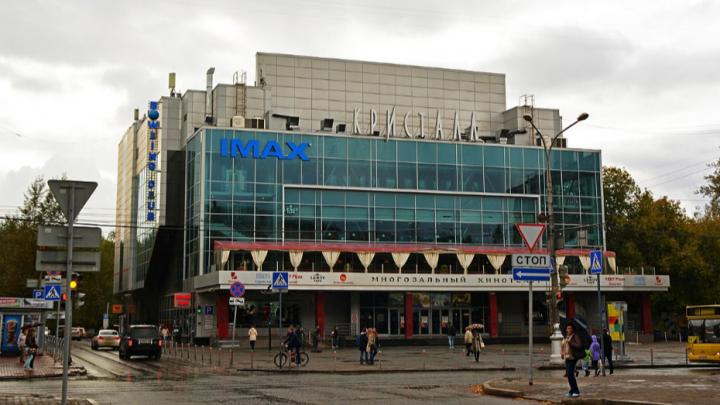 «Водитель даже не поинтересовалась, жива ли»: в Перми ищут свидетелей ДТП на Комсомольском проспекте