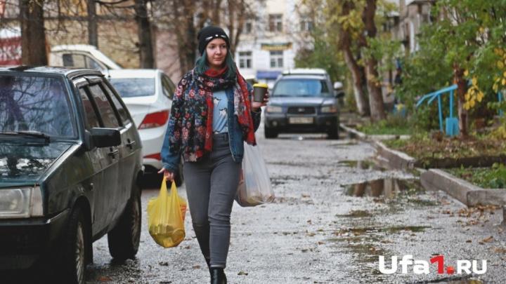 Испытано на себе: как корреспондент Ufa1 выживал на 254 рубля в день. Неделя четвертая