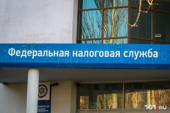 Региональная налоговая служба планирует собрать 6,3 миллиарда рублей в этом году