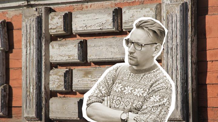 Как сплотить горожан? Социолог — о гражданской общности на примере «Том Сойер Феста» в Архангельске