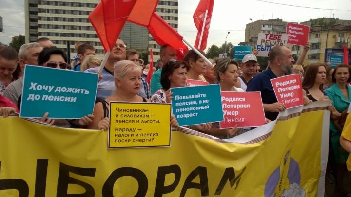Настоящий патриот обязан умереть в день выхода на пенсию: подборка мнений читателей 161.ru о реформе