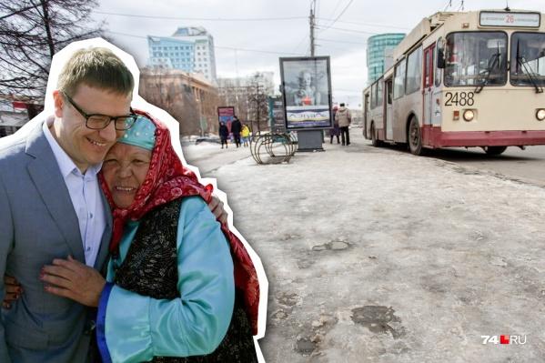 Снимок в обнимку с бабушкой Алексей Текслер выложил 4 ноября, чтобы наглядно проиллюстрировать единство с народом, но что-то пошло не так