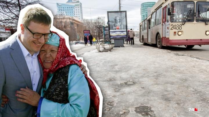 Проблема в профиль: челябинцы завалили инстаграм Алексея Текслера жалобами на нечищеные тротуары