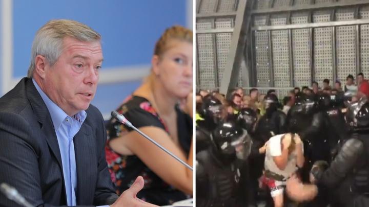 «Полиция выполняла свою обычную работу»: губернатор — об инциденте после матча «Ростов» — «Спартак»