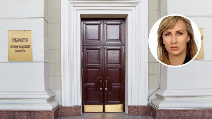 Председатель облкомимущества доросла до вице-губернатора