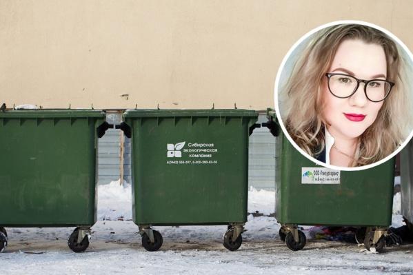 Софья Охинько работает гендиректором Агентства производственного маркетинга. Ей, как и десяткам тысяч других тюменцев, не все равно, когда речь заходит о мусорной реформе, экологии и сортировке мусора